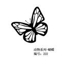 NHTF1257261-Rose-gold-DW-222