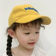 NHCM1261019-yellow.-One-size
