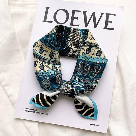 petit foulard carré en soie de couleur cajou NHCJ282422's discount tags