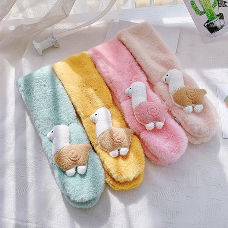 Children's imitation rabbit fur scarf Korean fruit scarf warm bib NHCM282478's discount tags