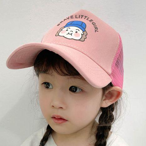 gorra de béisbol infantil impresa a la moda NHCM282486's discount tags