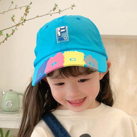 gorra de béisbol con protección solar de camuflaje de secado rápido para niños NHCM282487's discount tags