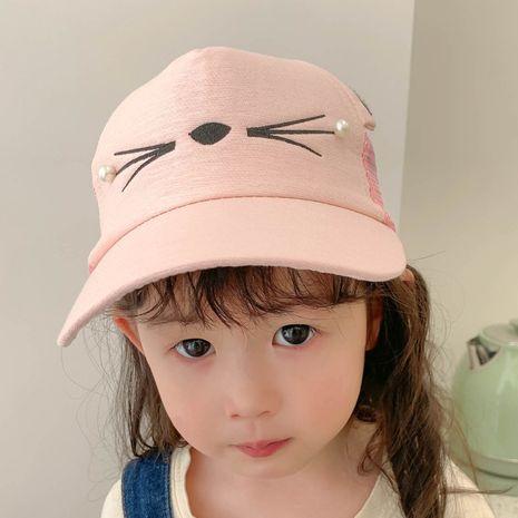 gorra de béisbol con protección solar de malla rosa para niños NHCM282492's discount tags