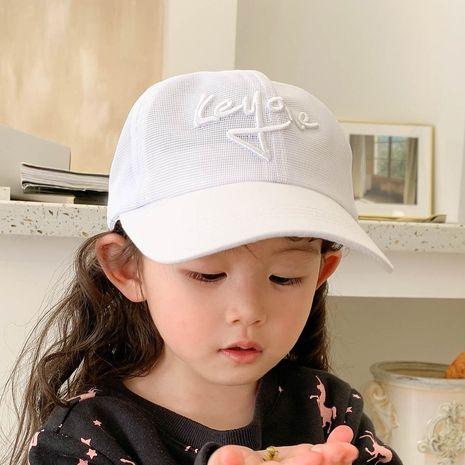 Gorras de béisbol de malla para niños NHCM282494's discount tags