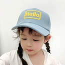 gorra de bisbol con letra linda protector solar bordado para nios NHCM282498