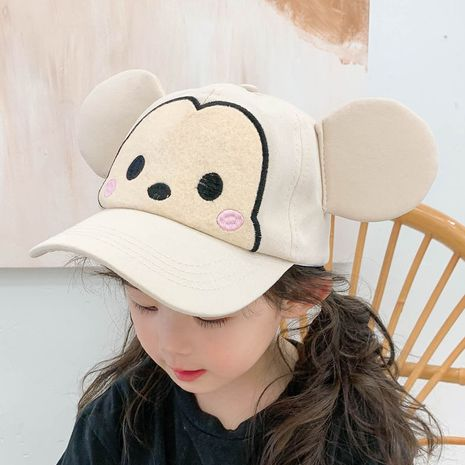 gorra de béisbol infantil beige de dibujos animados lindo NHCM282500's discount tags