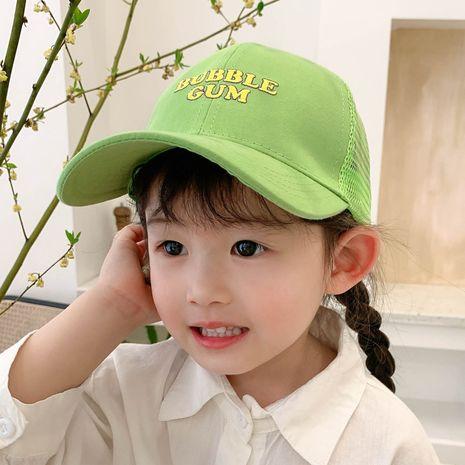 gorra de béisbol verde para niños NHCM282512's discount tags