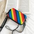 NHLH1264621-rainbow