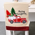 NHHB1264895-Forest-elderly-car-chair-cover