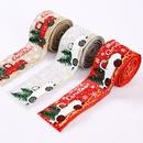 creative new Christmas decoration supplies  NHHB282663