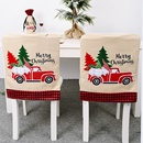 supplies forest elderly car chair cover  NHHB282699