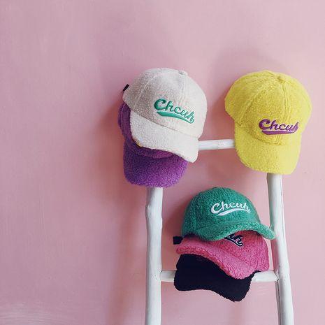 gorra de béisbol infantil color caramelo NHQU282436's discount tags