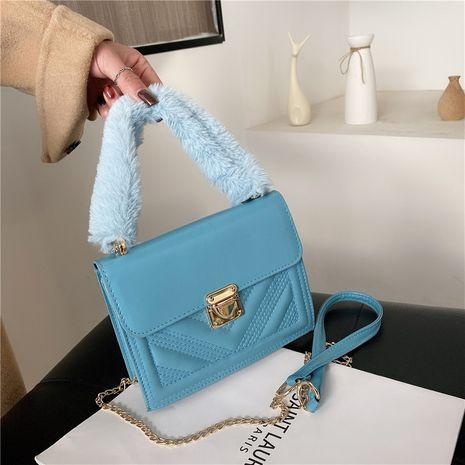 new trendy fashion  portable small square bag  NHRU282714's discount tags