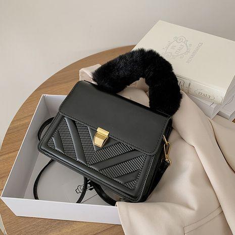 retro new trendy fashion all-match single shoulder messenger bag  NHRU282740's discount tags