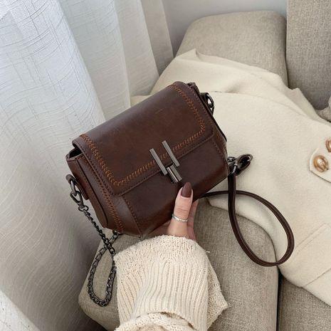 new trendy fashion chain shoulder messenger bag  NHJZ282909's discount tags