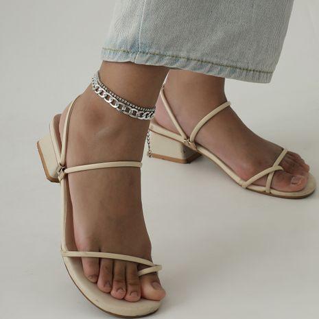 einfache Strand Quaste Mode Klaue Kette Diamant Metall Fußkettchen NHXR283314's discount tags