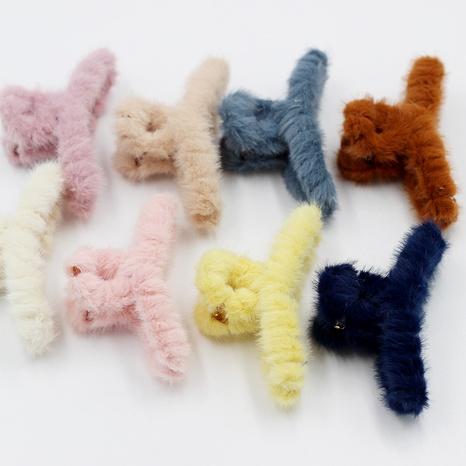 Korean fashion plush hair clip  NHWJ283663's discount tags