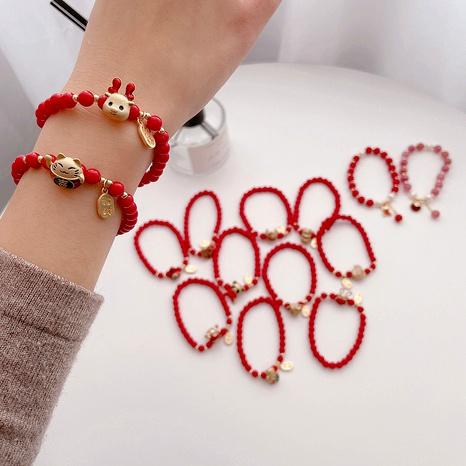 bracelet de perles rouges de dessin animé NHHI284027's discount tags