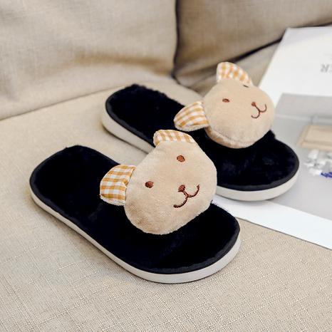 zapatillas de oso de peluche para niños NHPE284200's discount tags