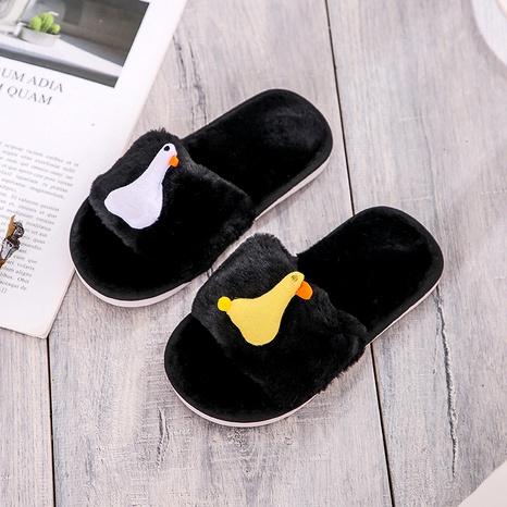 zapatillas de felpa de dibujos animados NHPE284201's discount tags