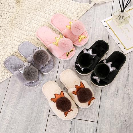 zapatillas de casa de dibujos animados de lana para niños NHPE284205's discount tags
