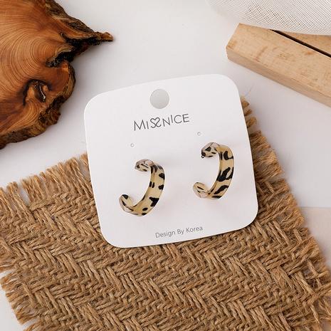 aretes con estampado de leopardo NHMS285013's discount tags