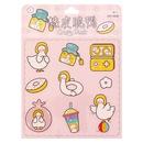 cartoon cute mobile phone water cup pvc waterproof stickers NHZE285545