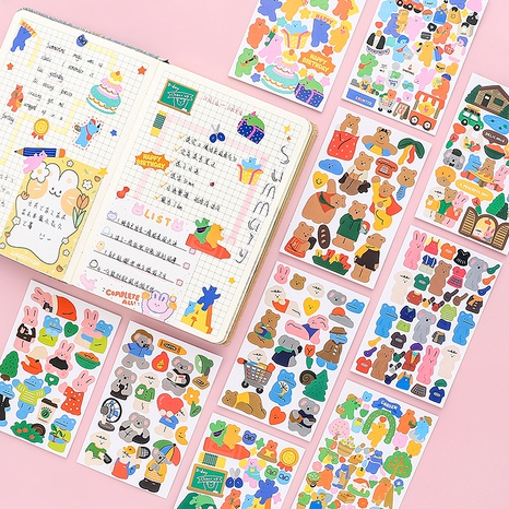 animal pattern cute sticker  NHZE285548's discount tags
