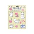 NHZE1280620-Cat39s-paw-mint