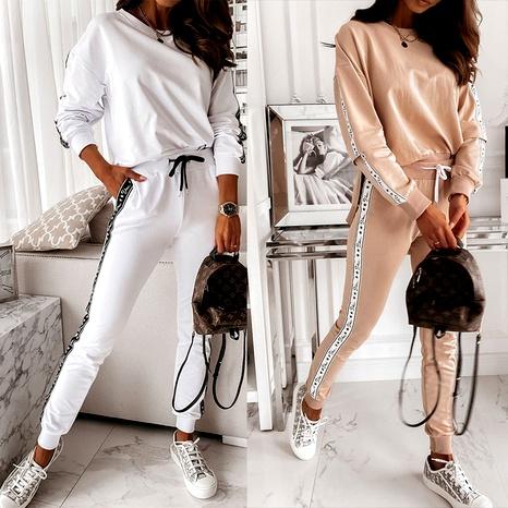 traje deportivo casual de dos piezas de moda NHJC287022's discount tags