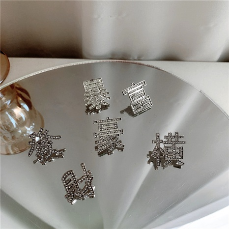 diamond Chinese characters earrings NHYQ286419's discount tags