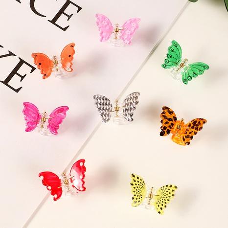 cute colorful butterfly hair clip  NHAU286430's discount tags