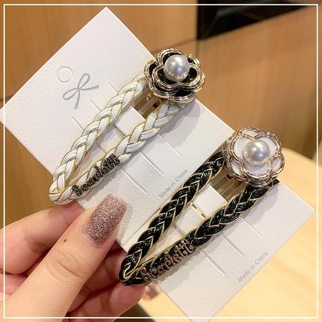 leather woven black and white camellia snowflake diamond pearl hair clip NHOF287836's discount tags