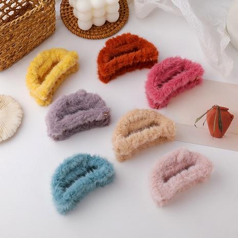 arc plush hair clip NHMS287966's discount tags