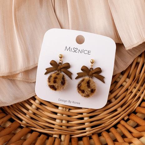 Korean  milk coffee color bow leopard hair ball  earrings NHMS287981's discount tags