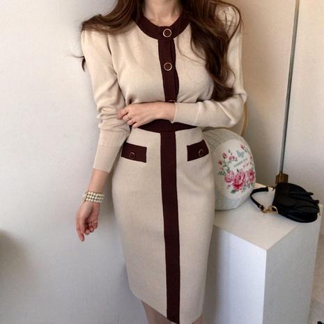 traje de falda de punto con costuras en contraste de color NHJG288363's discount tags
