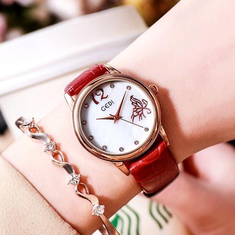 Korean fashion wild belt diamond ladies waterproof quartz watch NHSR288255's discount tags