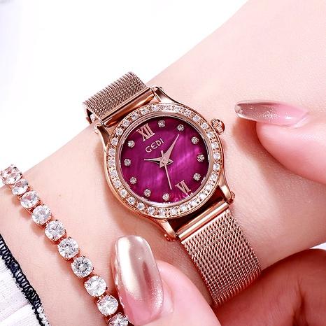 new korean  mesh strap watch fashion diamond waterproof quartz  watch  NHSR288272's discount tags