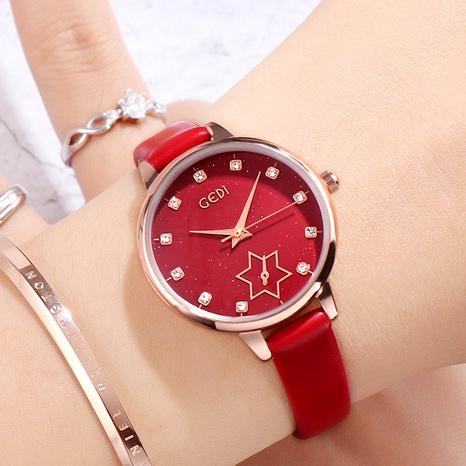 new korean  simple women's watch  NHSR288301's discount tags