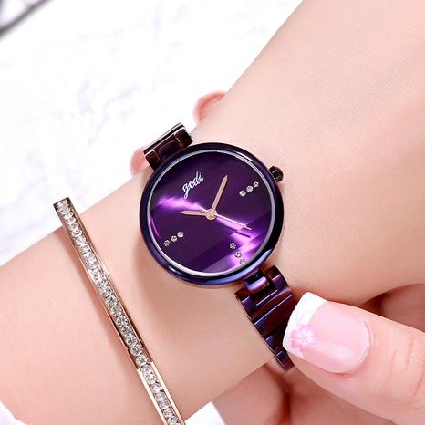 Diamond Steel Band Simple  Quartz Watch  NHSR288303's discount tags