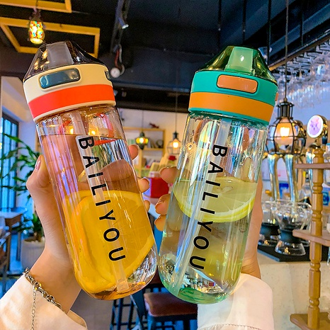 Simple  large-capacity portable plastic handle  plastic cup NHtn288468's discount tags
