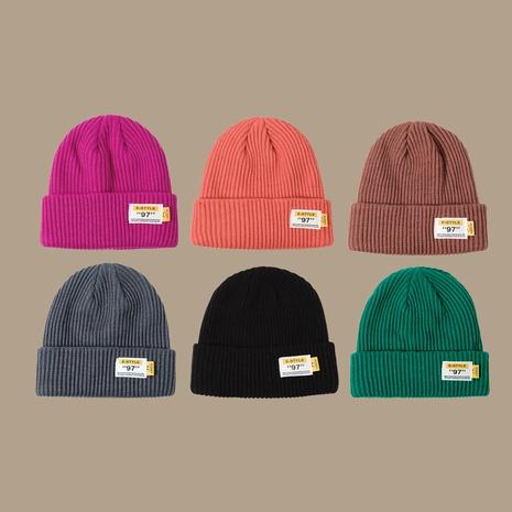 Sombrero de lana de color puro NHTQ288076's discount tags