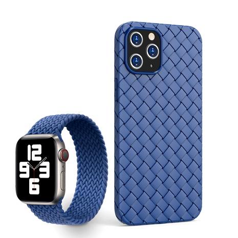 coque de téléphone portable à motif tissé adapté à l'iphone12 Huawei mate40 NHKI288361's discount tags
