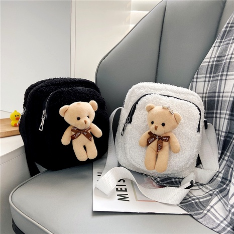 Winter new plush  bear  cute small bag  NHTG288810's discount tags