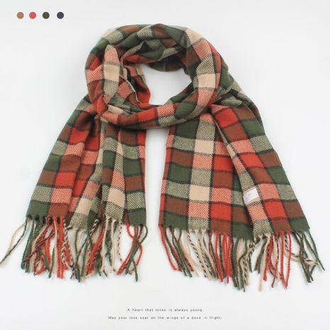 British fashion all-match plaid scarf  NHXO278310's discount tags