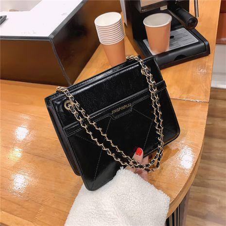 Korean single shoulder messenger small square bag NHRU278334's discount tags