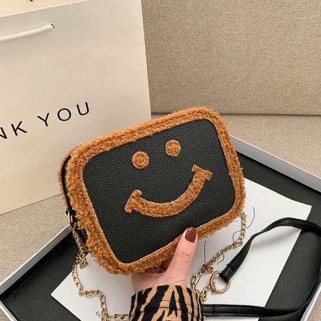 fashion fur simple small square bags NHRU278338's discount tags
