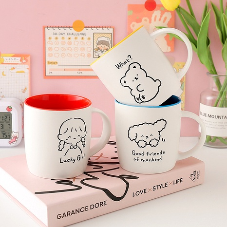 creative personality cute cartoon water cup  NHZE279407's discount tags
