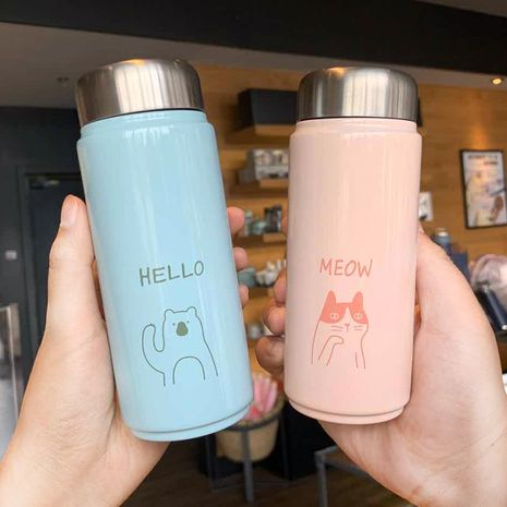 linda taza de vacío para mascotas linda fresca NHtn279437's discount tags