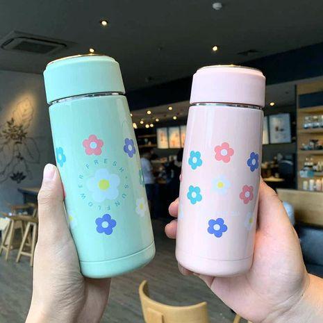 Taza de aislamiento a prueba de fugas portátil floral de moda coreana NHtn279469's discount tags